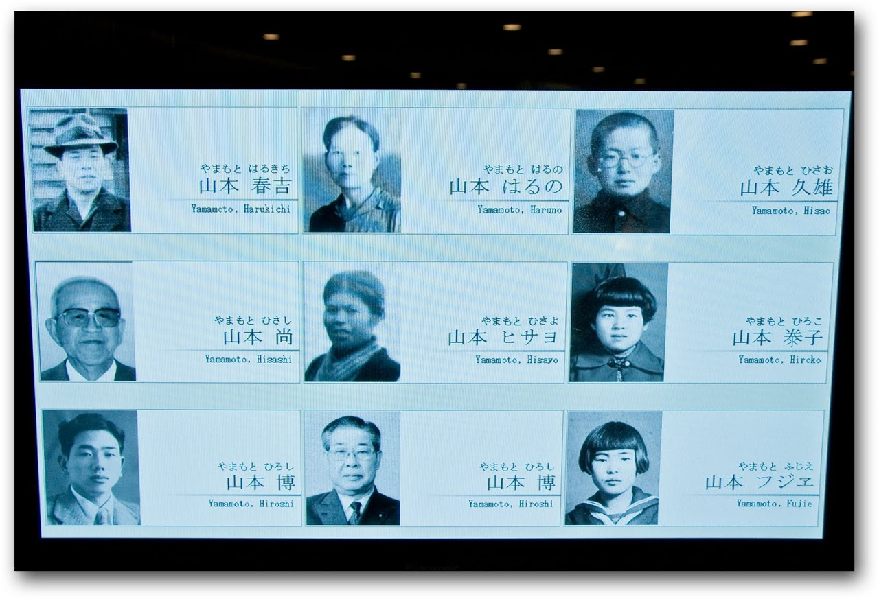Pictures of victims of Hiroshima atomic blast
